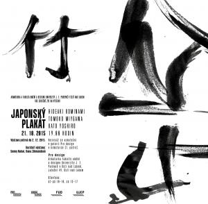 web-pozvanka_CZ_japonsky-plakat_pro-design_99x210 - Copy