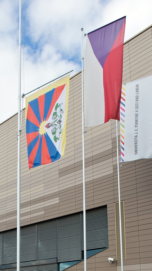 ujep-tibet-vlajka-1